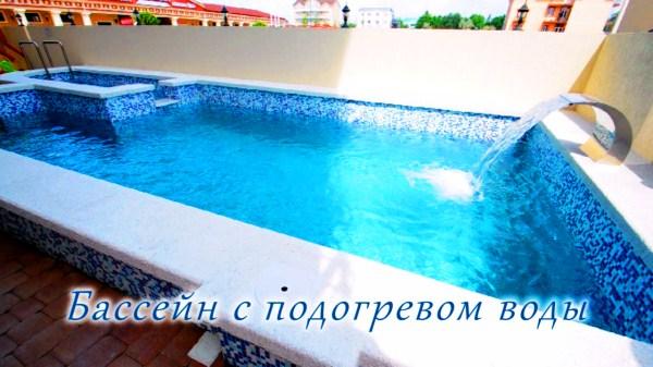 Гостевые дома в Витязево с бассейном 2