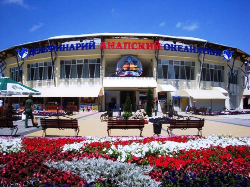 Отдых в Частном Секторе в Витязево Недорого Близко к Морю(1)