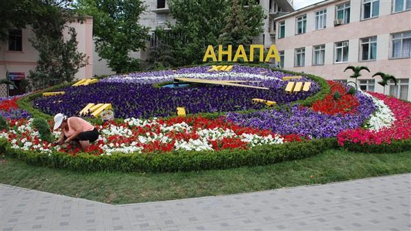 Отели в Витязево на Берегу Моря Рядом с Курортной Анапой(1)